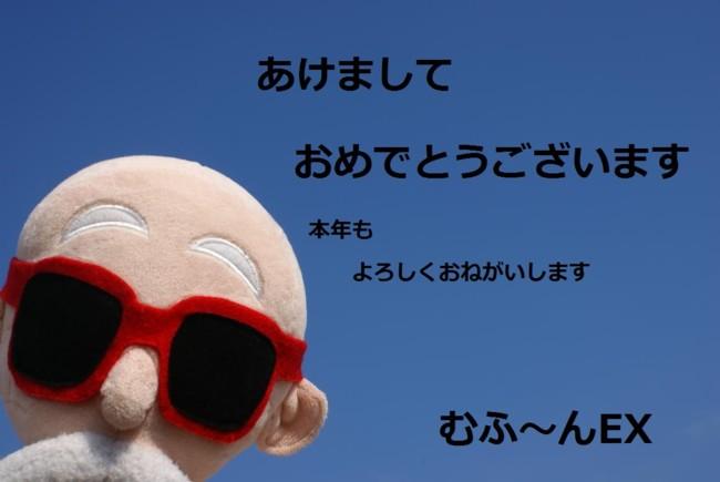 DSC08828_15_1あいさつよろしく.jpg